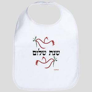 Hebrew Year of Shalom Bib