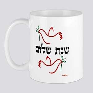 Hebrew Year of Shalom Mug