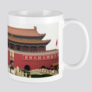Forbidden City Southern Gate Large Mugs