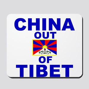 China Out of Tibet Mousepad