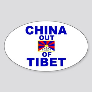 China Out of Tibet Oval Sticker