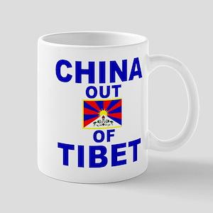 China Out of Tibet Mug