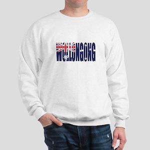 Wollongong Sweatshirt