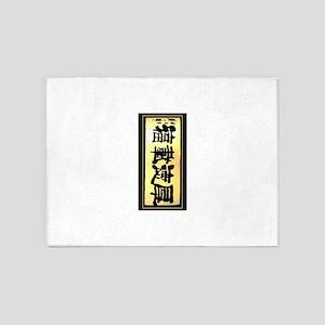 Asian Symbols 5'x7'Area Rug