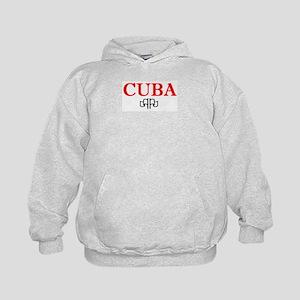 Cuba Kids Hoodie
