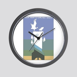 Bomb Nest Wall Clock