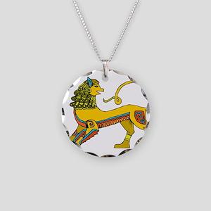 Colorful Mythological Lion Necklace Circle Charm