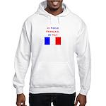 FrenchFlag/SmallHooded Sweatshirt