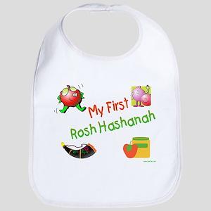 My First Rosh Hashanah Bib