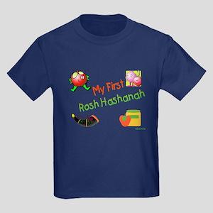 My First Rosh Hashanah Kids Dark T-Shirt