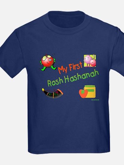 My First Rosh Hashanah T