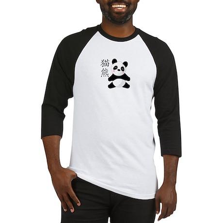Panda B/W Baseball Jersey