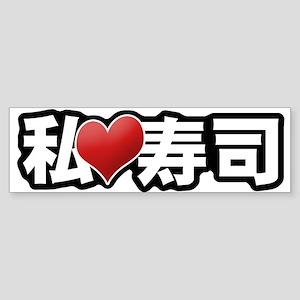 I Heart Sushi Bumper Sticker