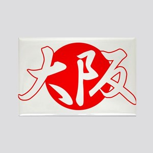 Cool Osaka Rectangle Magnet