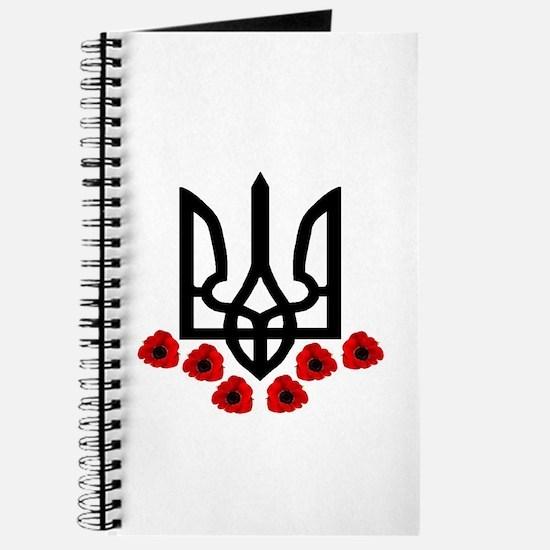 Unique Ukrainian Journal