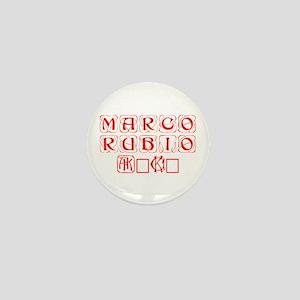 Marco Rubio 2016-Kon red 460 Mini Button