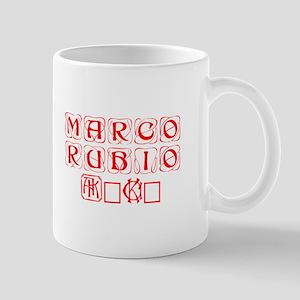 Marco Rubio 2016-Kon red 460 Mugs