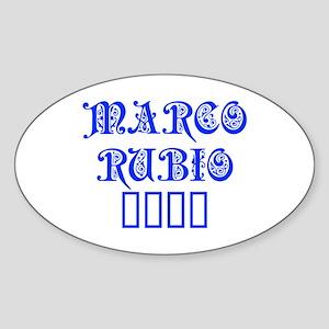 Marco Rubio 2016-Pre blue 550 Sticker