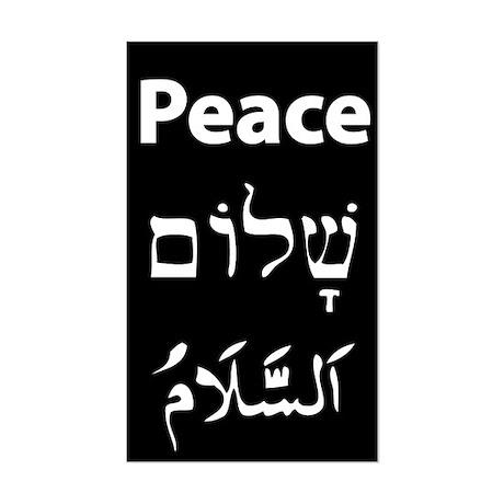 Peace - English, Hebrew, Arab Sticker (Rectangular
