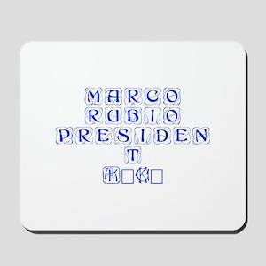 Marco Rubio President 2016-Kon blue 460 Mousepad
