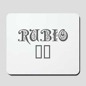 Rubio 16-Pre gray 550 Mousepad