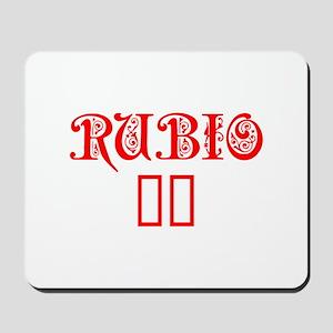 Rubio 16-Pre red 550 Mousepad