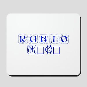 Rubio 2016-Kon blue 460 Mousepad