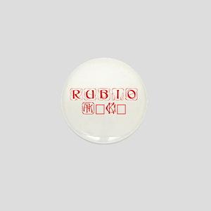 Rubio 2016-Kon red 460 Mini Button