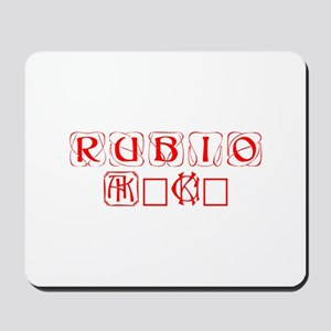Rubio 2016-Kon red 460 Mousepad