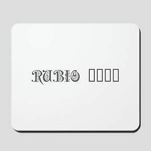 Rubio 2016-Pre gray 550 Mousepad