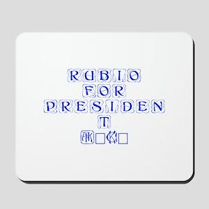 Rubio for President 2016-Kon blue 460 Mousepad