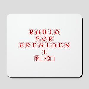 Rubio for President 2016-Kon red 460 Mousepad