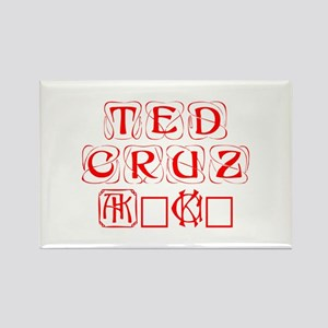 Ted Cruz 2016-Kon red 460 Magnets