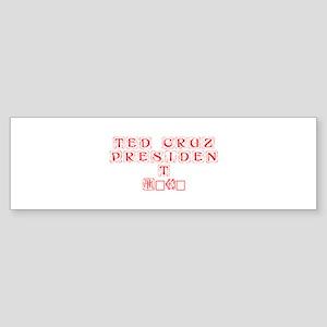 Ted Cruz President 2016-Kon red 460 Bumper Sticker