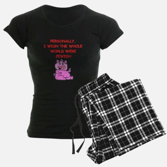 pig logic Pajamas