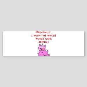 pig logic Bumper Sticker