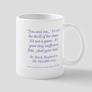 YOU AND ME... Mug