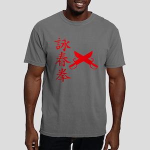 Wing Tsun T-Shirt