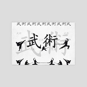 Martial Arts 4' x 6' Rug