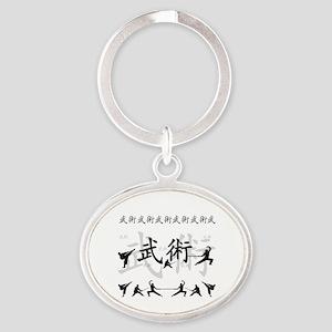 Martial Arts Keychains