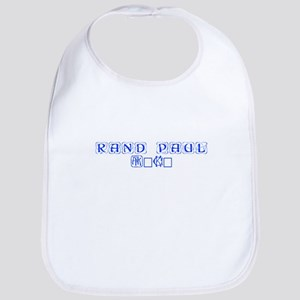 Rand Paul 2016-Kon blue 0 Bib