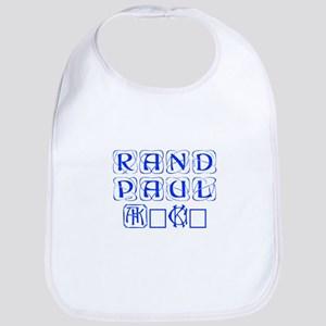 Rand Paul 2016-Kon blue 6 Bib