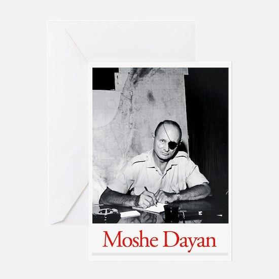 Moshe Dayan Israeli Army IDF Milita Greeting Cards