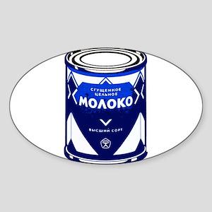 Moloko Russian Soviet Sguschyonka Condense Sticker