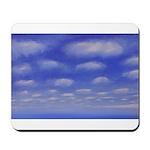77.cloud study..? Mousepad