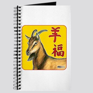 Year Of The Goat Square Journal
