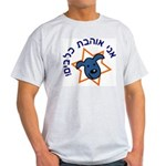 I Love Dogs (in Hebrew)! Light T-Shirt