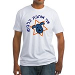 I Love Dogs (in Hebrew)! Fitted T-Shirt