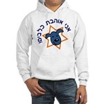 I Love Dogs (in Hebrew)! Hooded Sweatshirt