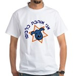 I Love Dogs (in Hebrew)! White T-Shirt